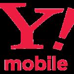 【携帯】ワイモバイル「auに変える理由ありますか?ありえないですよ」→客、泣く