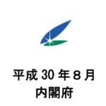 【人ごみを避けて!】IOC「日本の感染対応を信頼」WHO「中止や延期は不要」東京五輪、予定通りに