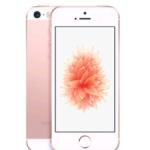 【スマホ】iPhone SE 2、今月から量産開始 早ければ3月にも発売